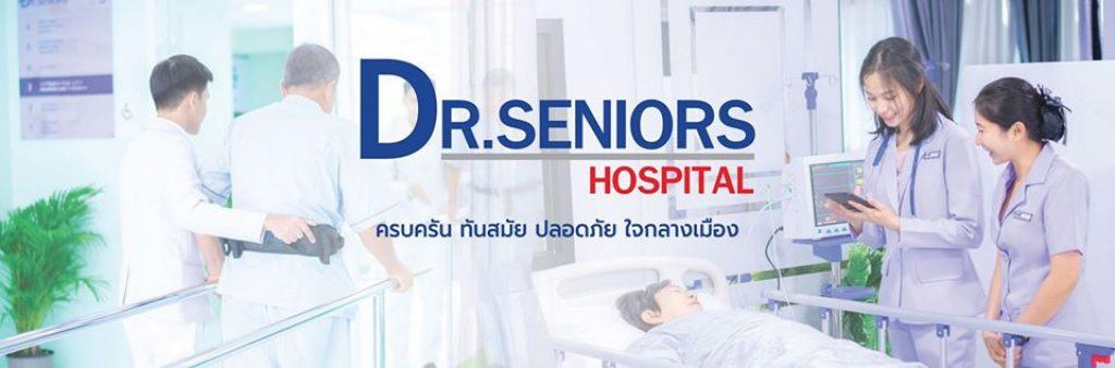 dr senior hospital